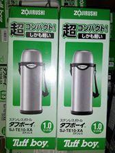 Bình nước giữ nhiệt Zojirushi 1L