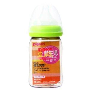 Bình sữa cổ rộng (nhựa, thủy tinh) Pigeon 160ml