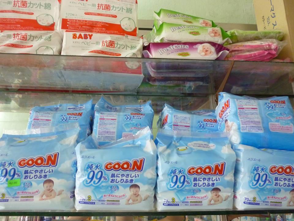 Giấy ướt Goon không mùi, gói 70 miếng.