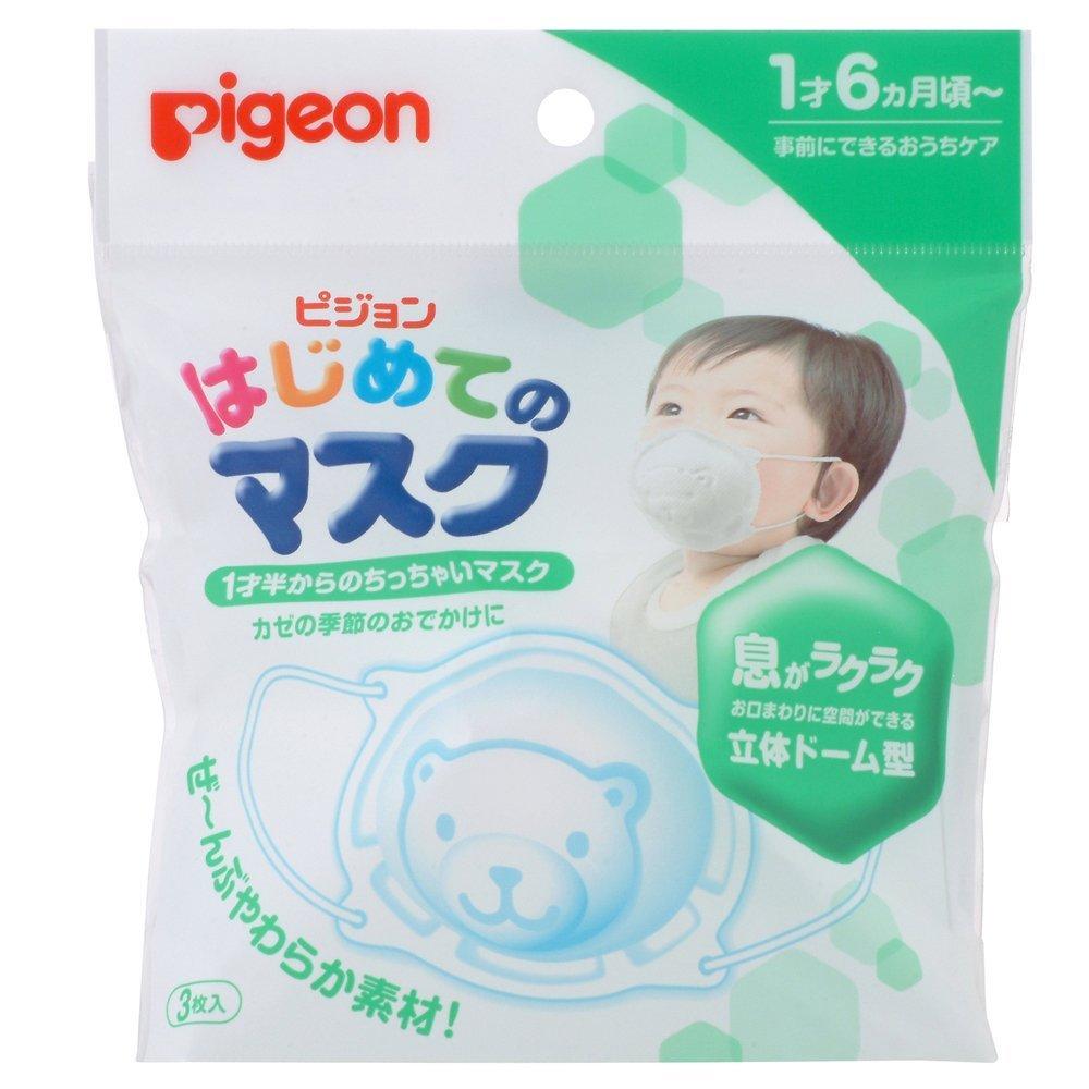 Khẩu trang kháng khuẩn cho bé Pigeon