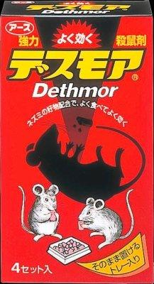 Viên thức ăn diệt chuột Dethmor 30g x 4 khay.