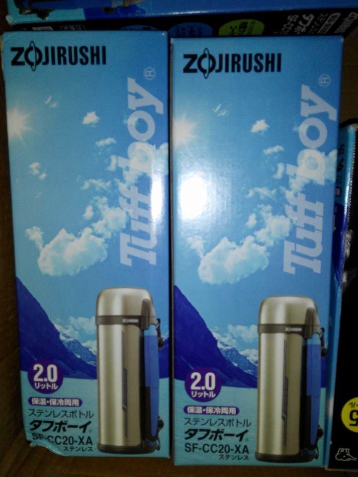 Bình nước giữ nhiệt Zojirushi 2L