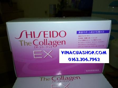 Collagen EX Shiseido