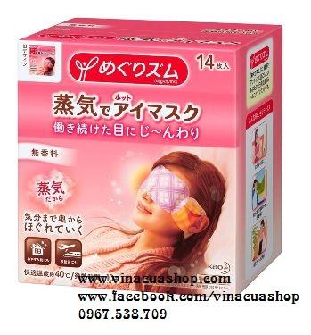 Miếng dán massage mắt không mùi Nhật Bản 14 miếng