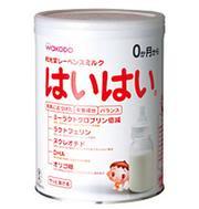 Sữa WAKODO 0 hộp 850g